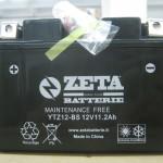 YTZ12S-BS BATTERIA